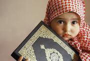 Learn Quran in 3 months.Starts from $35 USD per month